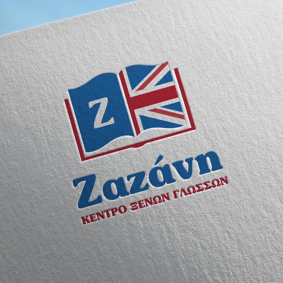Zazani-logo