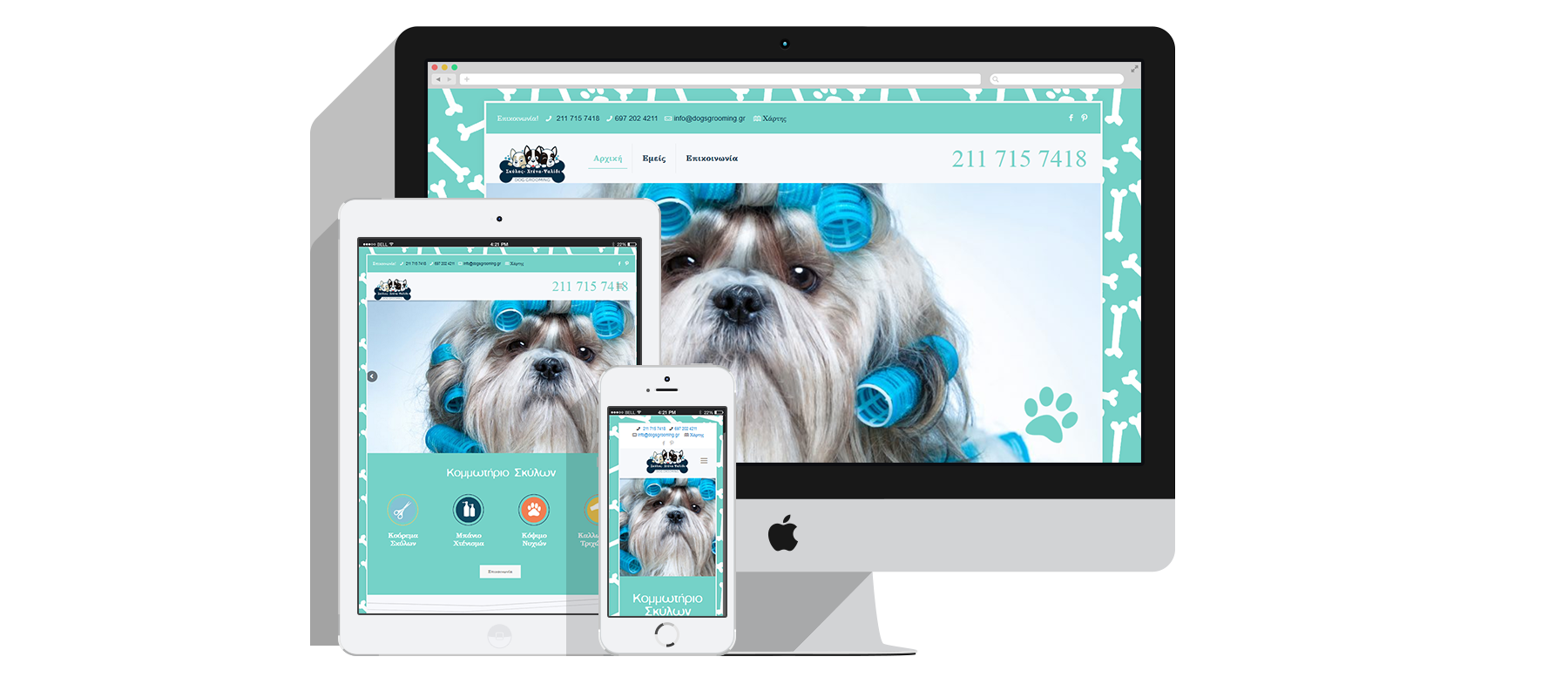 dogsgrooming-screen