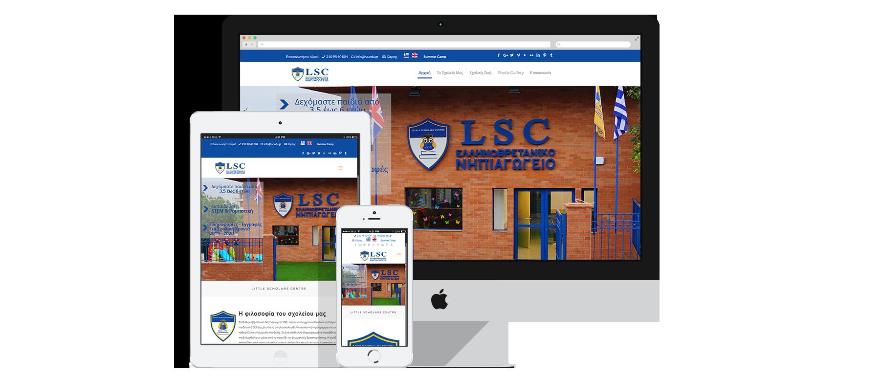 lsc-screen
